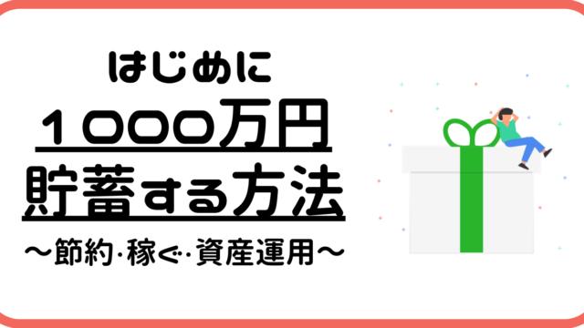 銀行 休み 常陽 お盆